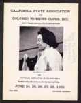 California State Association of Colored Women's Clubs, Inc. sixty-third annual state convention and National Association of Colored Girls thirty-second annual state convention June 24-28, 1969 program